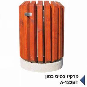 אשפתון סגנון - מרקיז בסיס בטון