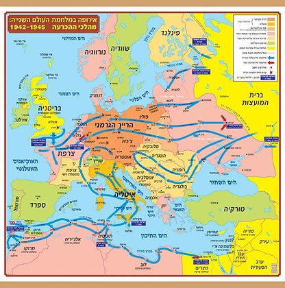 אירופה במלחמת העולם השניה מהלכי ההכרעה 1942-1945על בד