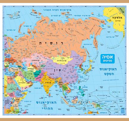 מפת אסיה מדינית על בד
