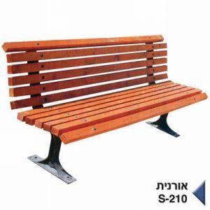ספסל ישיבה - אורנית
