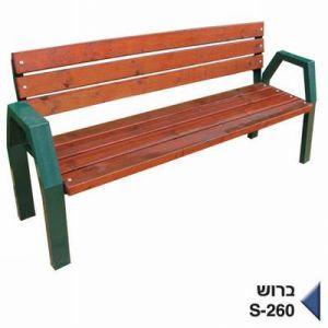 ספסל גינה - ברוש