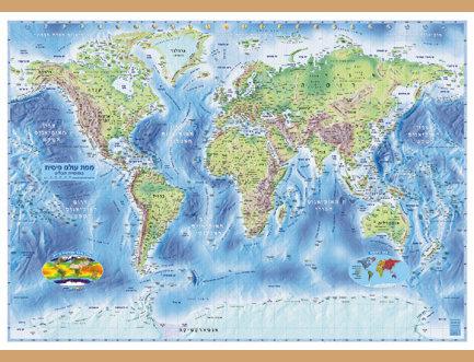 מפת עולם פיסית - על בד