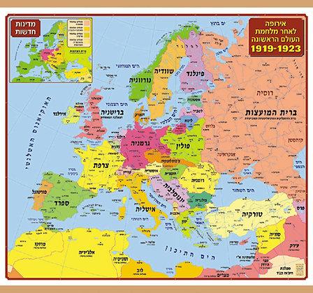 אירופה לאחר מלחמת העולם הראשונה (1919-1923) - על בד