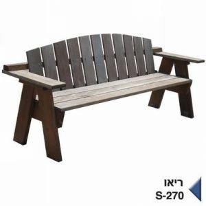 ספסל עץ ישיבה - ריאו
