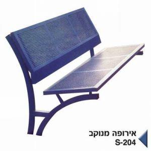 ספסל ישיבה מתכת - אירופה מנוקב