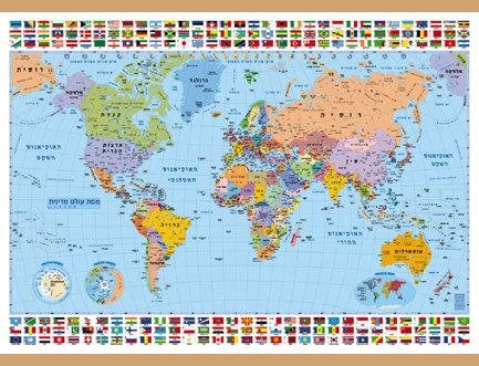 מפת עולם מדינית - על בד