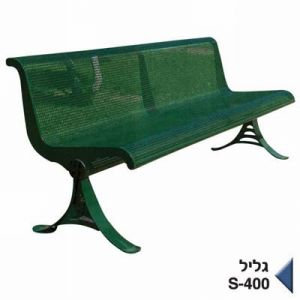 ספסל ישיבה מתכת - גליל