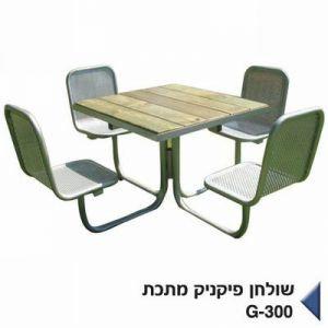שולחן פיקניק מתכת
