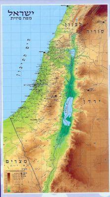 מפת ישראל פיזית