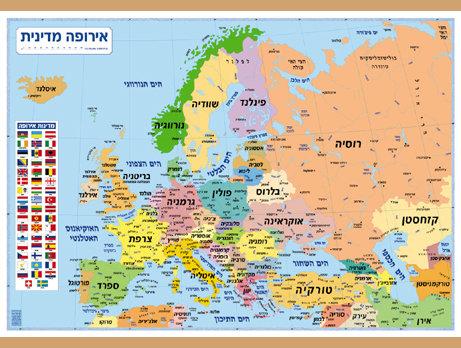 אירופה מדינית - על בד