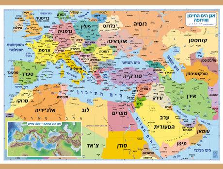 המזרח התיכון - על בד