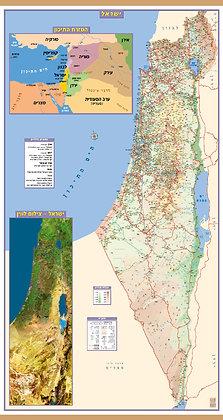 מפת ישראל – על בד