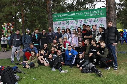 Православная молодежь Новосиирска