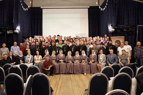слет православных центров