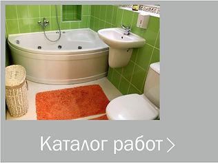 Фото ремонта квартир