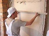 подготовка стен под кафель