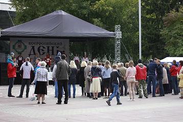 День трезвоси Новосибирск