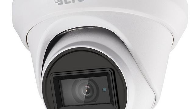 Ultra HD CCTV Package