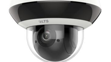 Elite Security CCTV Package