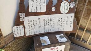A popular Soba restaurant in local area|Ajiki-do
