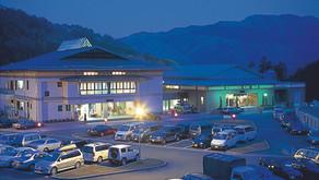 Ayabe Onsen (natural hot spring)