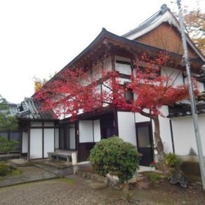 Mt. Nachi Shorekiji Temple