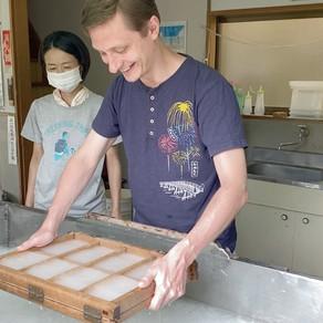 傳承800年歷史的傳統工藝品|黒谷和紙造紙體驗