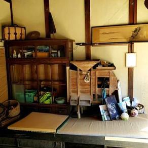 可以和日本家庭交流的農家民宿|Seventh Home