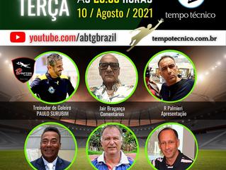 Paulinho Surubim no TEMPO TÉCNICO