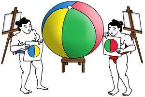 Sumo ball.jpg