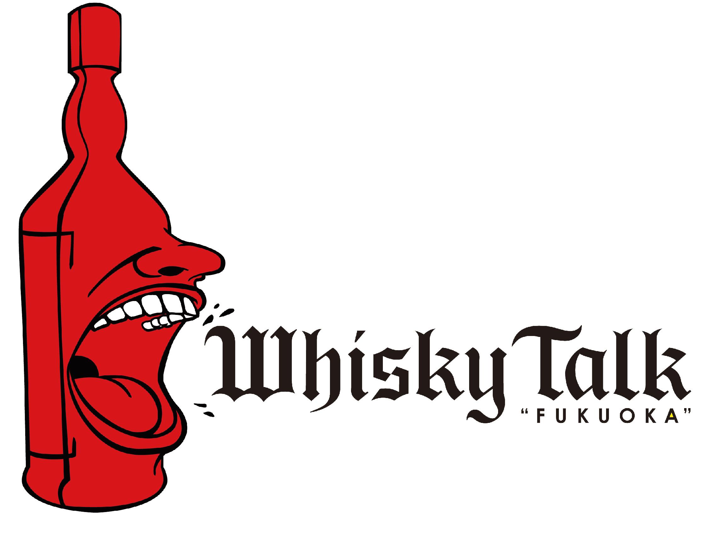 ウイスキートーク福岡ロゴ