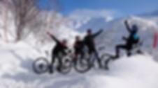 スノーサイクリング.png