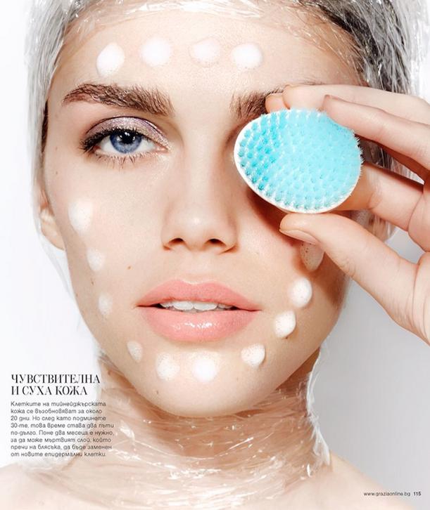 beauty-skin-by-olga-rubio-dalmau-tif1_.p