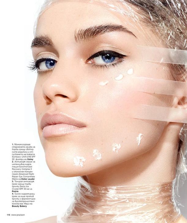 beauty-skin-by-olga-rubio-dalmau-.png
