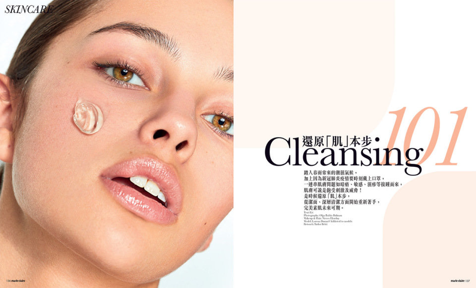 marie-claire-skincare-1.jpg