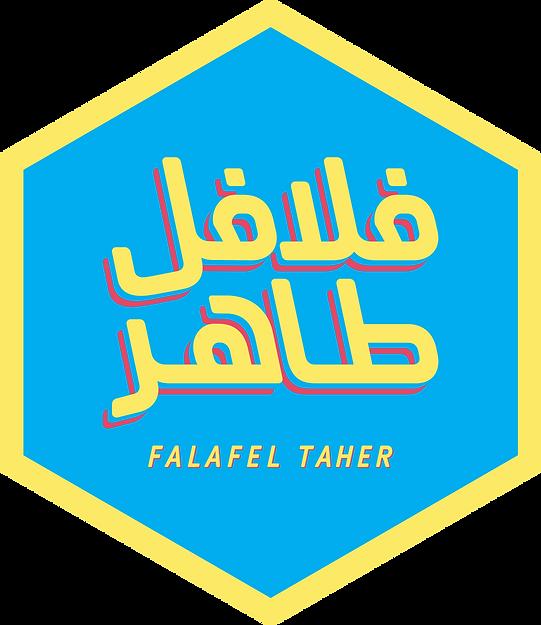 Branding falafel taher