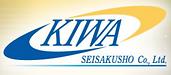 Kiwa Industry logo.png