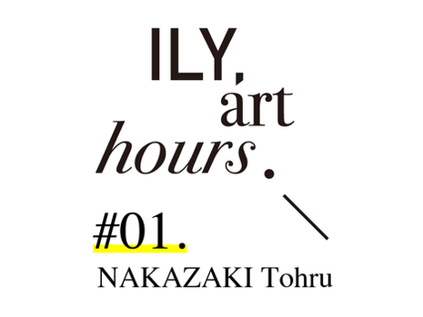 IHA | #01.NAKAZAKI Tohru展開催のお知らせ