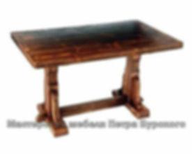 стол из состаренной сосны ручной работы, стол из состаренной сосны цена, стол из состаренной сосны купить, стол из состаренной сосны заказать, стол из состаренной сосны под старину