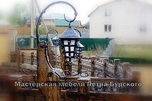 деревянные светильники, деревянные люстры, деревянные бра, купить деревянные светильники, светильники под старину, светильники из дерева, светильники для кухни, светильники для гостиной, светильники для спальни, светильники для детской, фонари