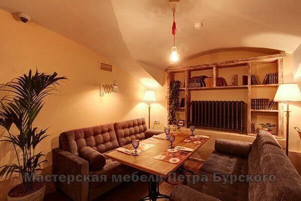 "Ресторан ""ФРИИМЕС"""
