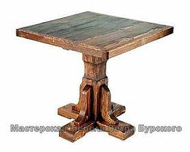 стол на одной ноге из дерева ручной работы, стол на одной ноге из дерева цена, стол на одной ноге из дерева купить, стол на одной ноге из дерева заказать, стол на одной ноге из дерева под старину