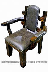 кресло под старину ручной работы, кресло под старину цена, кресло под старину купить, деревянное кресло под старину, кресло под старину заказать