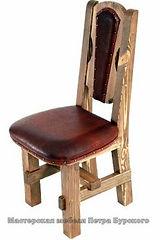 стул  (1).jpg