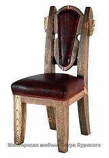 стул из состаренного дерева, стул из состаренного дерева цена, стул из состаренного дерева купить, стул из состаренного дерева на заказ, стул состаренного дерева заказать