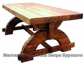 стол из состаренного дерева ручной работы, стол из состаренного дерева цена, стол из состаренного дерева купить, стол из состаренного дерева фото, стол из состаренного дерева заказать