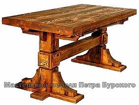 стол обеденный из дерева ручной работы, стол обеденный из дерева цена, стол обеденный из дерева купить, стол обеденный из дерева заказать, стол обеденный из состаренного дерева
