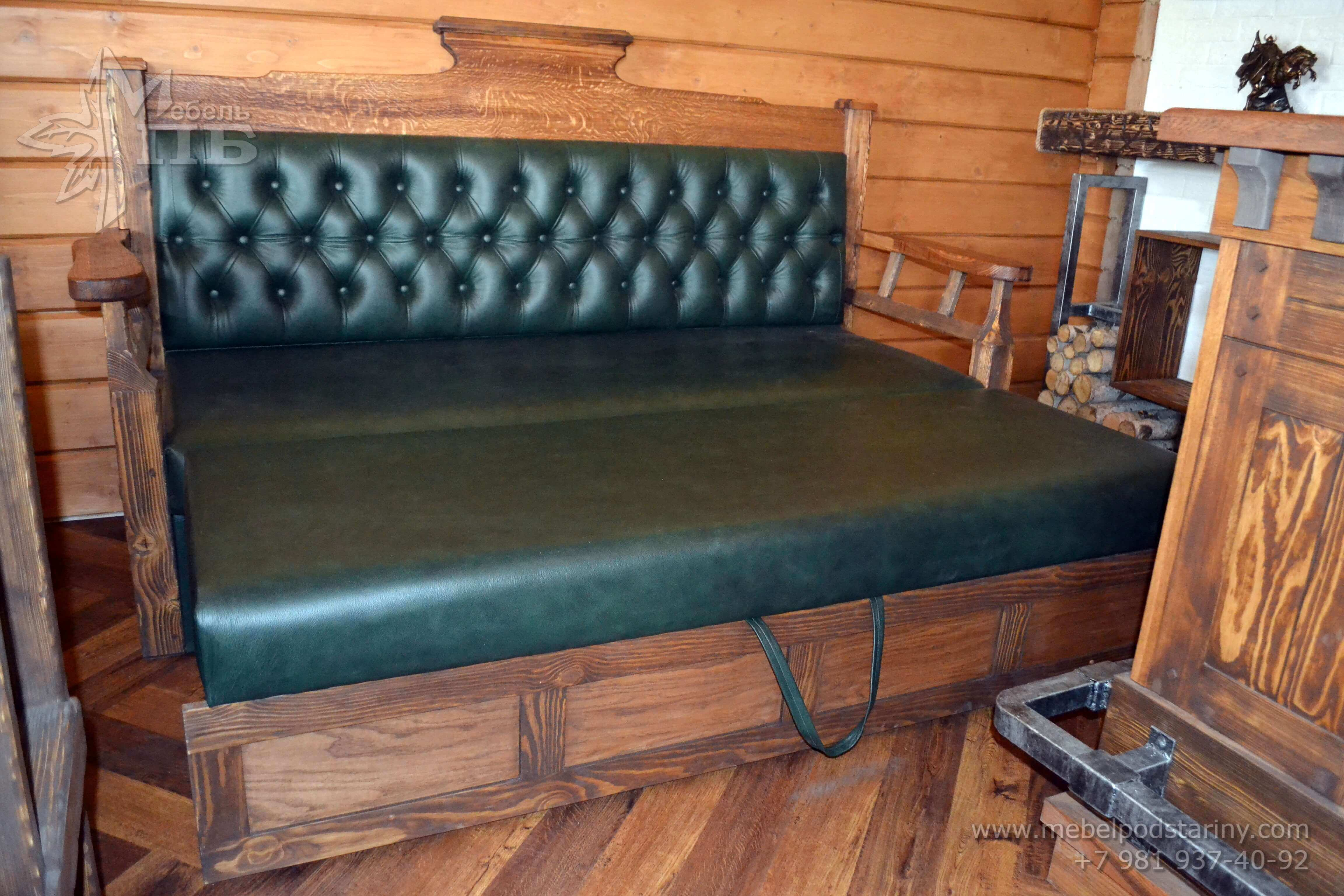 Деревянный диван под старину