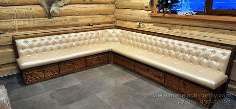 угловой диван для кухни, диван для кухни со спальным местом, диван для кухни из дерева, диван для кухни под старину, диван для кухни купить в спб