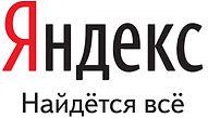 yandex.logo_.jpg